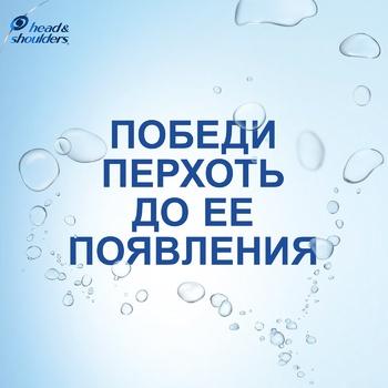 Head & Shoulders Citrus Freshness Shampoo Against Dandruff 400ml - buy, prices for CityMarket - photo 5