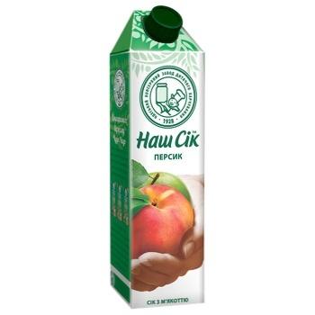 Сок персиковый с мякотью Наш Сок 950мл