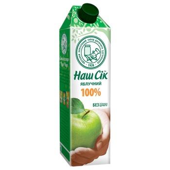 Сок яблочный Наш Сок 950мл