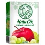 Нектар яблучно-виноградний Наш Сік 200мл