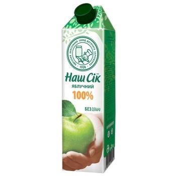 Сок яблочный Наш Сок 950мл - купить, цены на Ашан - фото 1