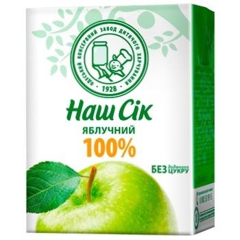 Сок яблочный Наш Сок 200мл