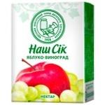 Нектар Наш Сок виноградно-яблочный  из белых сортов винограда 200мл