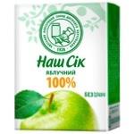 Nash Sik Juice Apple Lightened Pasteurized 0,2l