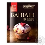 Pripravka for baking vanilla 2g - buy, prices for Novus - image 2
