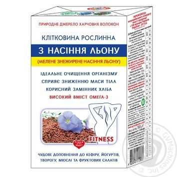 Golden Kings Of Ukraine Plant Fibre Of Flax Seeds - buy, prices for MegaMarket - image 1