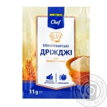 Дріжджі METRO Chef хлібопекарські сухі 11г - купити, ціни на Метро - фото 1