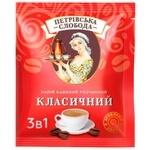 Напій кавовий Петрівська Слобода Класичний 3в1 20г