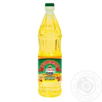 Олія соняшникова рафінована Королівський смак 1л - купити, ціни на Фуршет - фото 1