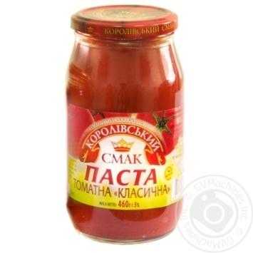 Korolivskyi Smak Classic Tomato Paste 460g - buy, prices for Novus - image 1