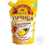 Korolivsky Smak Royal Strong Mustard 130g