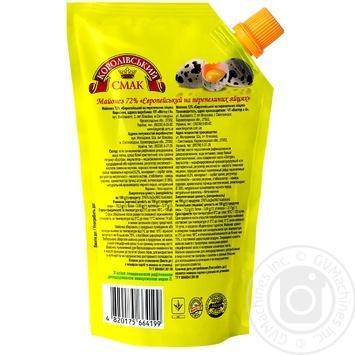 Майонез Королівський смак на перепелиних яйцях 72% 360г - купити, ціни на Novus - фото 2