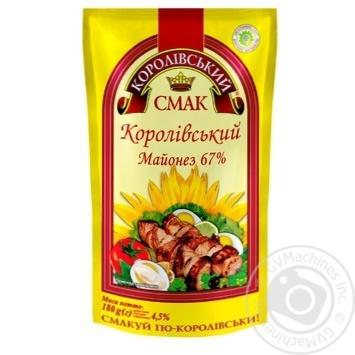 Майонез Королевский Вкус Королевский 67% дой-пак 180г Украина - купить, цены на Фуршет - фото 1
