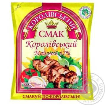 Майонез Королівський смак Королевский 67% 380г - купить, цены на МегаМаркет - фото 1
