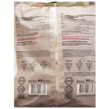 Oliver Smith Frozen Dumplings with Pork and Beef 900g - buy, prices for EKO Market - photo 2