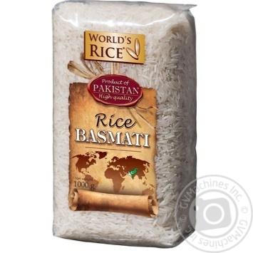 Рис Басматі World's Rice 1кг