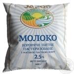 Молоко Зарог пастеризованное 2.5% пленка 500г Украина