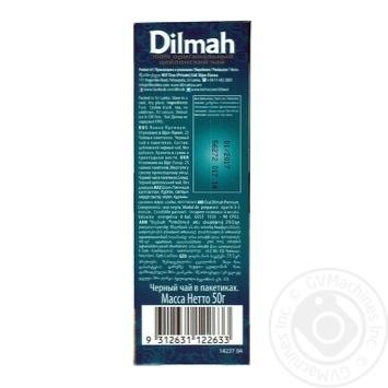 Чай Dilmah чорний 2г х 25шт - купити, ціни на Ашан - фото 2