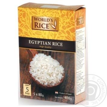 Рис Ворлдс Райс египетский круглый шлифованный в пакетиках 400г