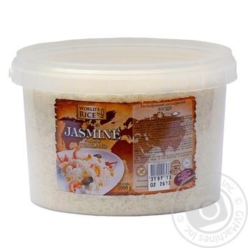 Groats rice jasmine Best alternativa long grain white 2000g bucket