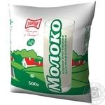 Milk Zlagoda 3.2% 500ml sachet Ukraine