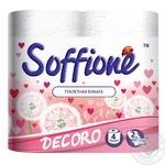 Туалетная бумага Соффионе Декоро двухслойная 4шт Украина