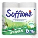 Туалетная бумага Соффионе Нечерел трехслойная 4шт Украина