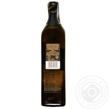 Johnnie Walker Double Black Wiskey 0,7l - buy, prices for Novus - image 2