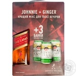 Виски Johnnie Walker Red Label +набір Johnnie Ginger 500мл