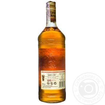 Ромовий напій Captain Morgan Spiced Gold 35% 1л - купити, ціни на Novus - фото 2