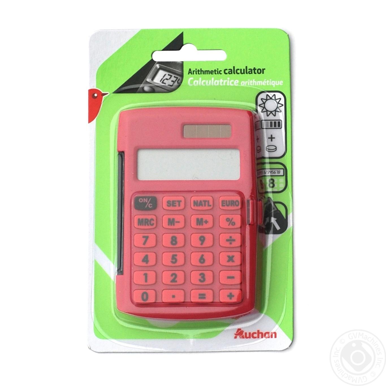 online grocery calculator