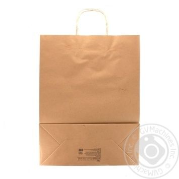 Kozhen Den Paper Package 43x33x14cm