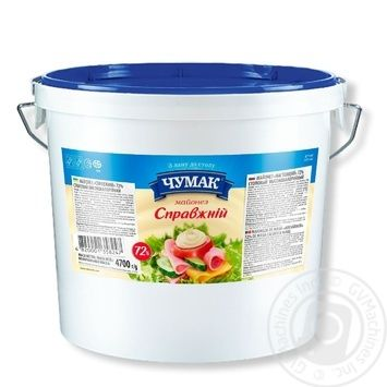 Chumak Spravzhniy mayonnaise 72% 4700g