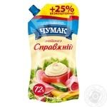 Майонез Чумак Настоящий 72% дой-пак Украина