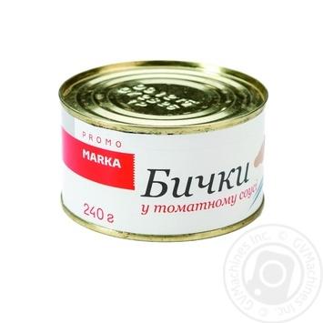 Бички в томатному соусі Marka Promo 240г