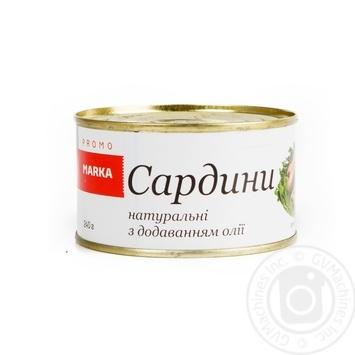 Сардини натуральні з додаванням олії Marka Promo 240г