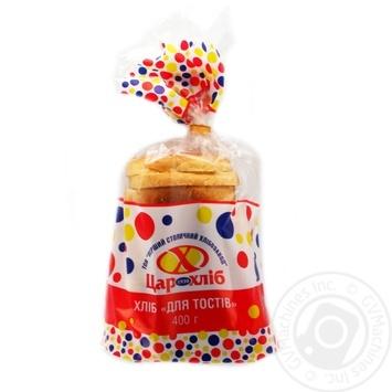 Хліб Цар Хліб для тостів 400г