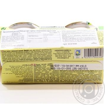 Naturgreen with rice and red fruits vegetable dessert 2*125g - buy, prices for MegaMarket - image 2