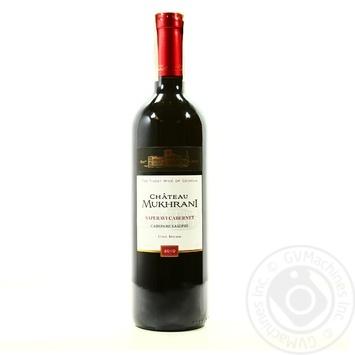 Chateau Mukhrani Saperavi-Cabernet red dry wine 12.5% 0,75l