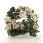 Wreath Koopman Private import