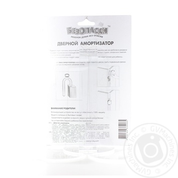 Bezopaski Door Shock Absorber 2pcs - buy, prices for Furshet - photo 2