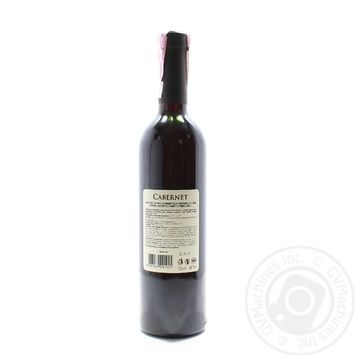 Madame Coco Cabernet Red Dry Wine 0.75l - buy, prices for Furshet - image 2