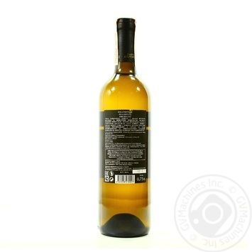 Вино Chateau Mukhrani Ркацители белое сухое 12.5% 0,75л - купить, цены на Novus - фото 2