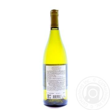 Chateau Mukhrani Reserve du Prince white dry wine 12% 0,75l - buy, prices for Novus - image 2