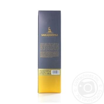 Sarajishvili V.S.O.P. cognac 40% 0,35l - buy, prices for Novus - image 2