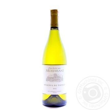 Вино Chateau Mukhrani Reserve du Prince белое сухое 12% 0,75л - купить, цены на Novus - фото 1