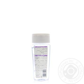 Тонік для жирної та комбінованої шкіри обличчя Заспокійливий Lirene 200мл - купить, цены на Novus - фото 2