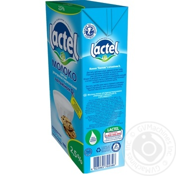 Lactel With Vitamin D Ultrapasteurized Milk 2.5% 1kg - buy, prices for Novus - image 3