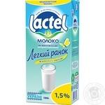 Молоко Lactel Легкое утро низколактозное ультрапастеризованное 1.5% 1кг
