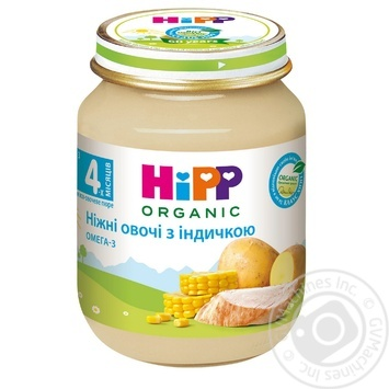 Мясо-овощное пюре Hipp Нежные овощи с индейкой с 4-х месяцев 125г